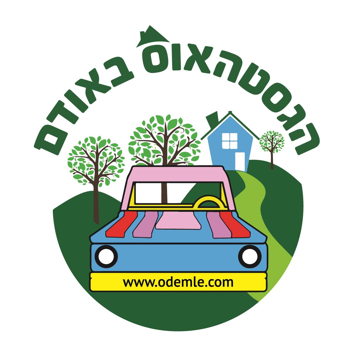 logo-GHH-HEBREW-JPG
